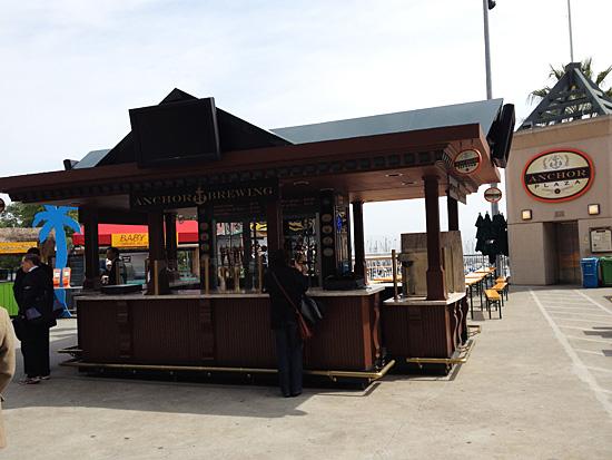 Anchor Plaza